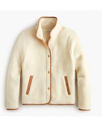 J.Crew Polartec® Sherpa Fleece Jacket - Natural