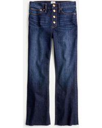 """J.Crew 9"""" Demi-boot Crop Jean In Dark Worn Wash - Blue"""
