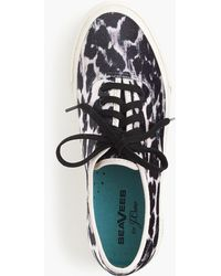 Seavees - Legend Trainers In Leopard - Lyst