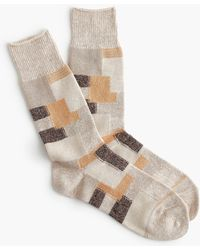 Anonymous Ism - Patchwork Crew Socks - Lyst