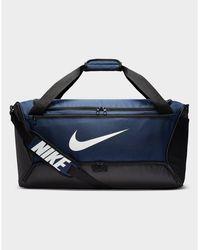 Nike Medium Brasilia Bag - Blue