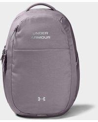 Under Armour Hustle Signature Backpack - Purple