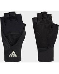 adidas 4athlts Gloves - Black
