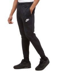 Nike - Advance Fleece Pants - Lyst