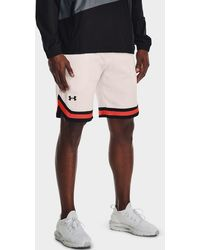 Under Armour - Rival Fleece Amp Short - Lyst