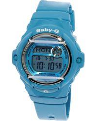 Sport Baby 2b Quartz Watch Bg169r G Resin Silver VpMzSU