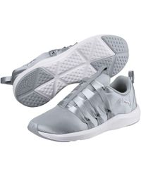 PUMA - Prowl Alt Satin Women's Training Shoes - Lyst