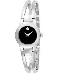 Movado - Movado Amarosa Amarosa Stainless Steel Watch - Lyst