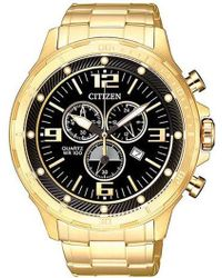 Citizen - Tone Chronograph Steel Watch An7122-81e - Lyst