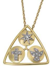 YRYS - Holy Trinity Necklace - Lyst