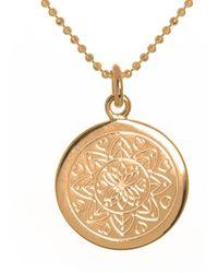 Mantra Jewellery Rose Gold Plated Love Mandala Disc Necklace - Metallic