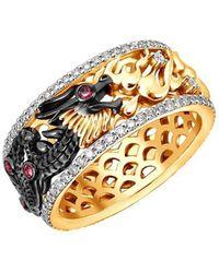 Chekotin Jewellery Gold, Ruby & Diamond Fire Element Dragon Ring   - Metallic