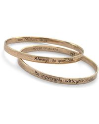 House of Alaia - Four Agreements Reminder Bangle Set In Bronze Large - Lyst