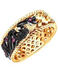 Chekotin Jewellery Gold & Ruby Fire Element Dragon Ring   - Metallic
