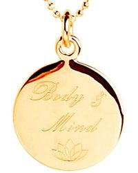 Mantra Jewellery Yellow Gold Plated Body & Mind Disc Necklace - Multicolor