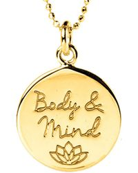 Mantra Jewellery Yellow Gold Plated Be Fearless Disc Necklace - Multicolour