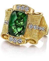 "Dallas Prince Designs - ""pagoda"" Green Tourmaline Ring - Lyst"