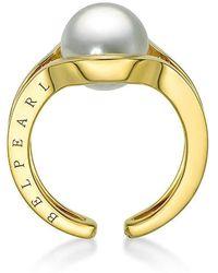 BELPEARL - A Pearl Legacy | Kobe South Sea Ring | Lyst