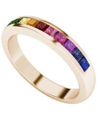 StyleRocks Rainbow Ring In 9kt Rose Gold - Uk I - Us 4.5 - Eu 48 - Metallic