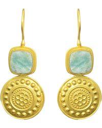 Noyre Berlin Raw Amazonite Medallion Earrings - Metallic