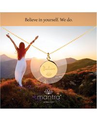 Mantra Jewellery Yellow Gold Plated Believe Disc Necklace - Metallic