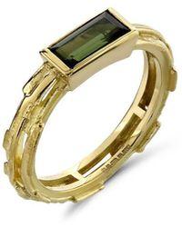 Karen Phillips 18kt Yellow Gold Elegant Green Tourmaline Ring - Metallic