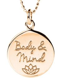 Mantra Jewellery Rose Gold Plated Body & Mind Disc Necklace - Metallic