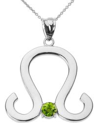 QP Jewellers - Leo Zodiac Pendant Necklace In 9kt White Gold - Lyst