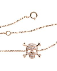Libelula Jewellery 18kt Yellow Gold Skull Bracelet - Metallic