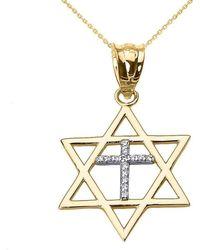 QP Jewellers - Diamond Star Of David Cross Pendant Necklace 9kt Gold - Lyst