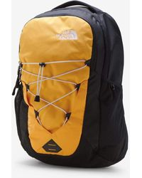 The North Face Jester Backpack - Multicolor