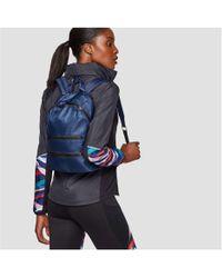 Joe Fresh - Nylon Backpack - Lyst