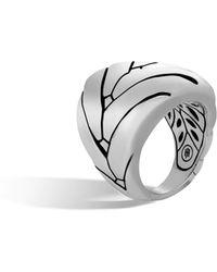 John Hardy - Modern Chain Ring - Lyst
