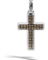John Hardy - Jawan Cross Pendant - Lyst