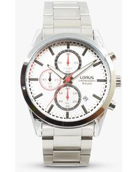 Lorus Rm393fx9 Men's Chronograph Date Bracelet Strap Watch - Metallic
