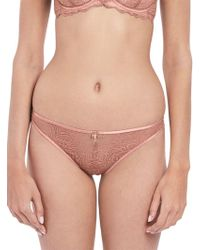 B.tempt'd - Undisclosed Lace Thong - Lyst