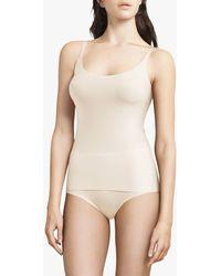 Chantelle Soft Stretch Cami Vest - White