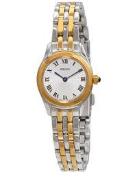 Seiko Quartz White Dial Two-tone Watch p1 - Metallic