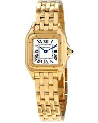 Cartier Panthere White Dial 18kt Yellow Gold Ladies Watch - Metallic