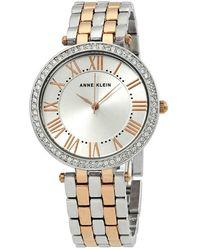 Anne Klein Silver Dial Two-tone Ladies Watch - Metallic