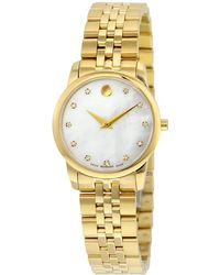Movado Museum Classic Mother Of Pearl Diamond Dial Ladies Watch - Metallic