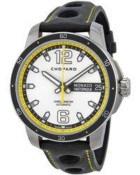 Chopard G.p.m.h. Snailed Grey Dial Titanium Watch -3001