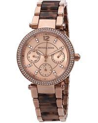 Michael Kors Quartz Crystal Rose Gold Dial Ladies Watch - Multicolor