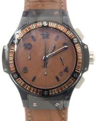 Hublot Big Bang Tutti Frutti Chronograph Automatic Brown Dial Unisex Watch