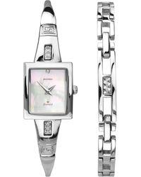 Sekonda Quartz White Mother Of Pearl Dial Watch