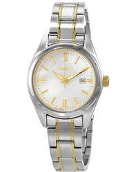 Seiko Quartz White Dial Two-tone Ladies Watch - Metallic