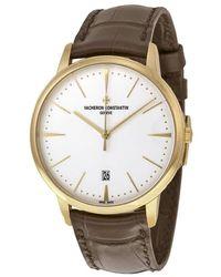 Vacheron Constantin Patrimony Mens Watch -9231 - Metallic