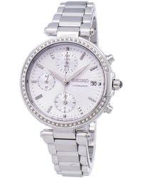 Seiko Chronograph Crystal Silver Dial Ladies Watch - Metallic
