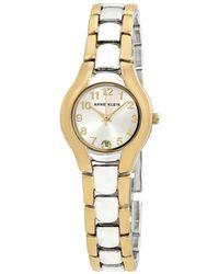 Anne Klein Silver Dial Ladies Watch -6777svtt - Metallic