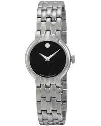 Movado - Black Dial Stainless Steel Ladies Watch - Lyst